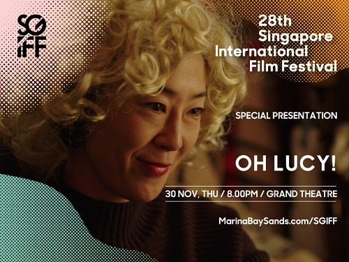 SGIFF Special Presentation: OH LUCY!