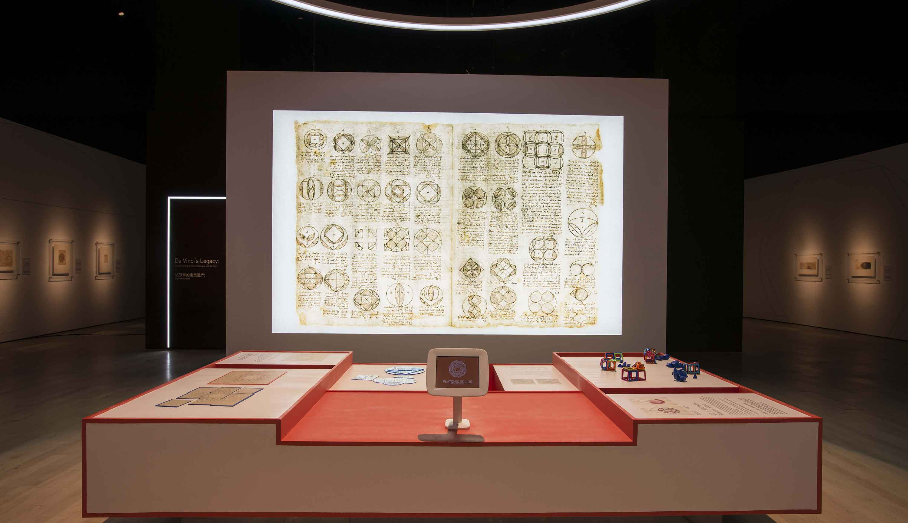 Da Vinci Mathematics Exhibit Gallery Image