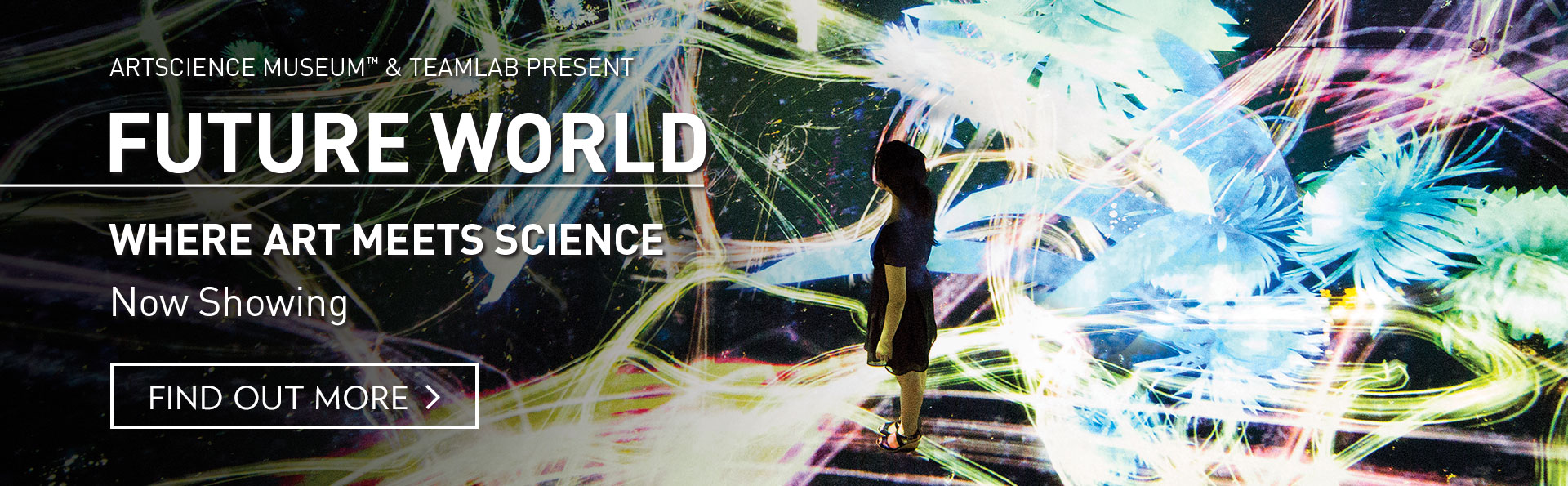 Future World: Where Art Meets Science