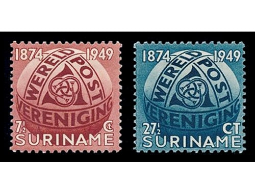 M.C. Escher, Postage Stamps for Suriname