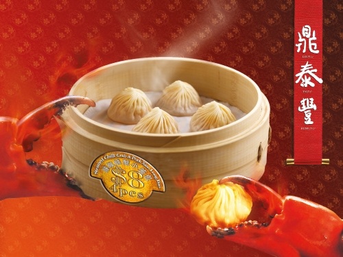 Din Tai Fung's Steamed Chilli Crab & Pork Xiao Long Bao is back!