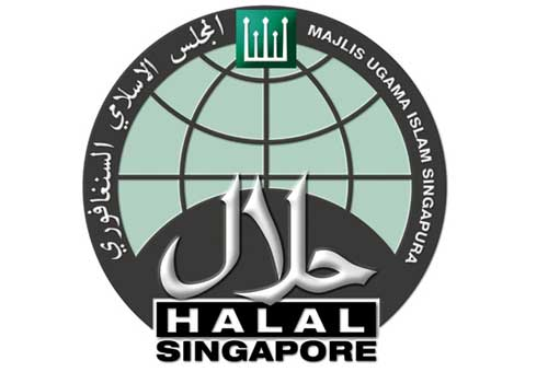 Singapore Halal Guide