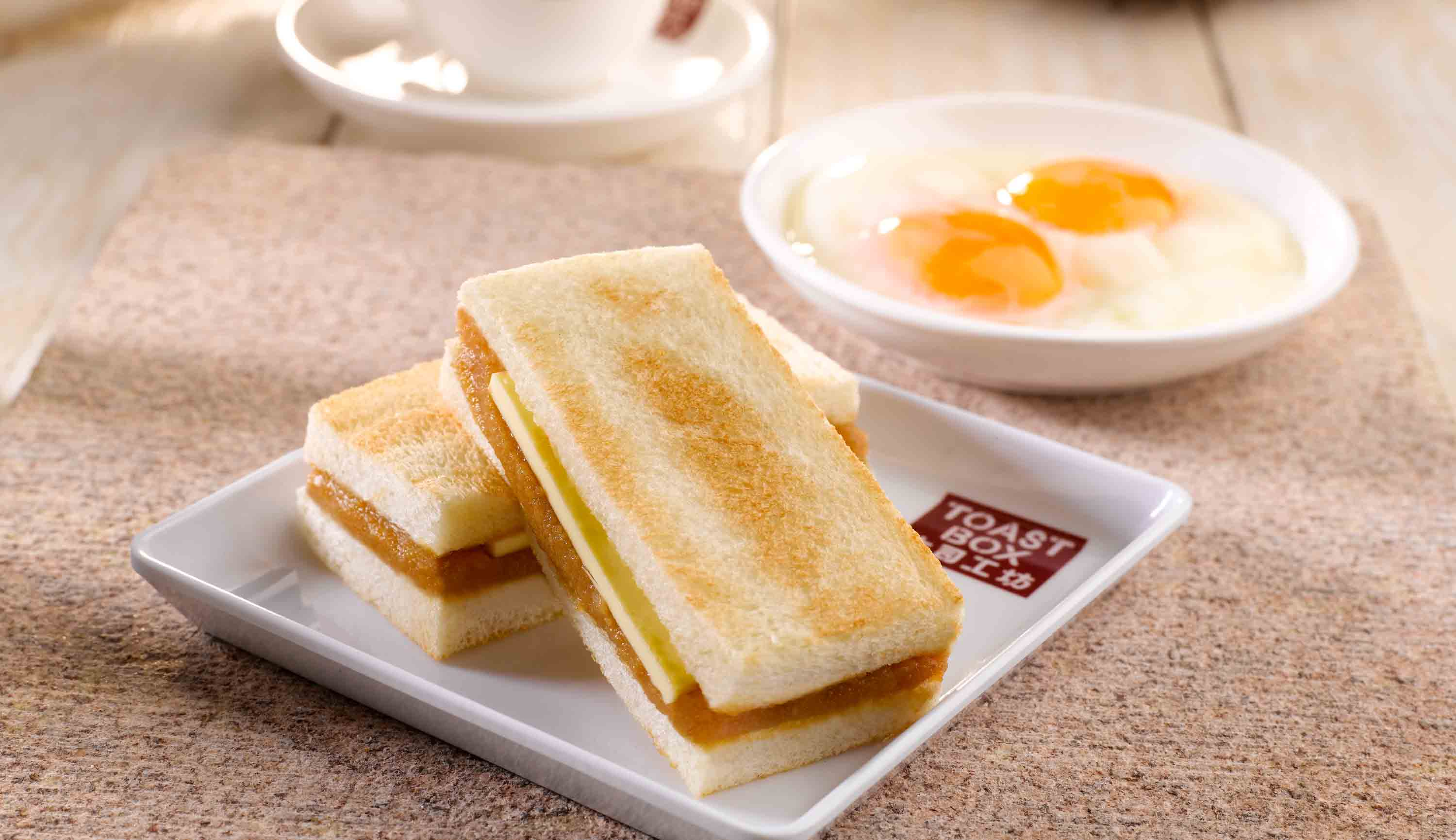 Toast Box - Kaya Toast