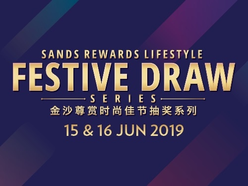 Sands Rewards Lifestyle Member Offers