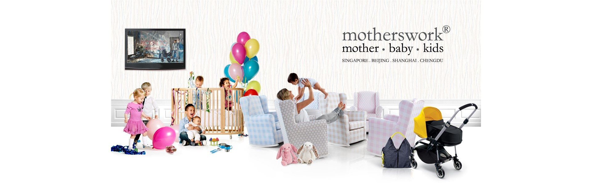 Motherswork at The Shoppes at Marina Bay Sands